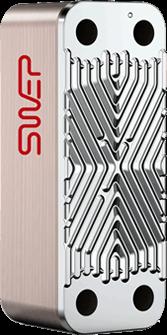 Schimbător de căldură SWEP E5P